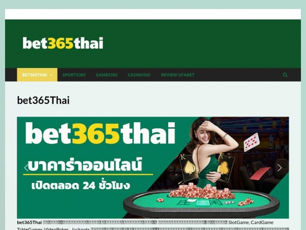 bet365thai.net
