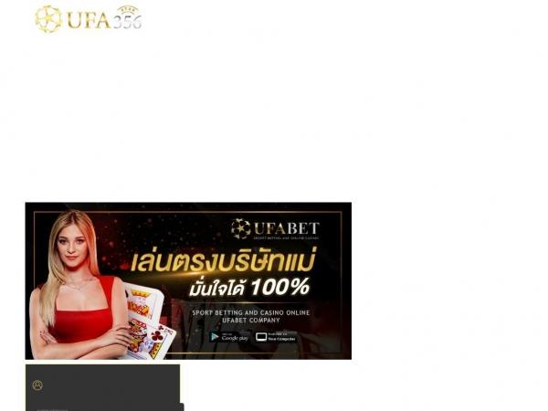 ufastar356.com